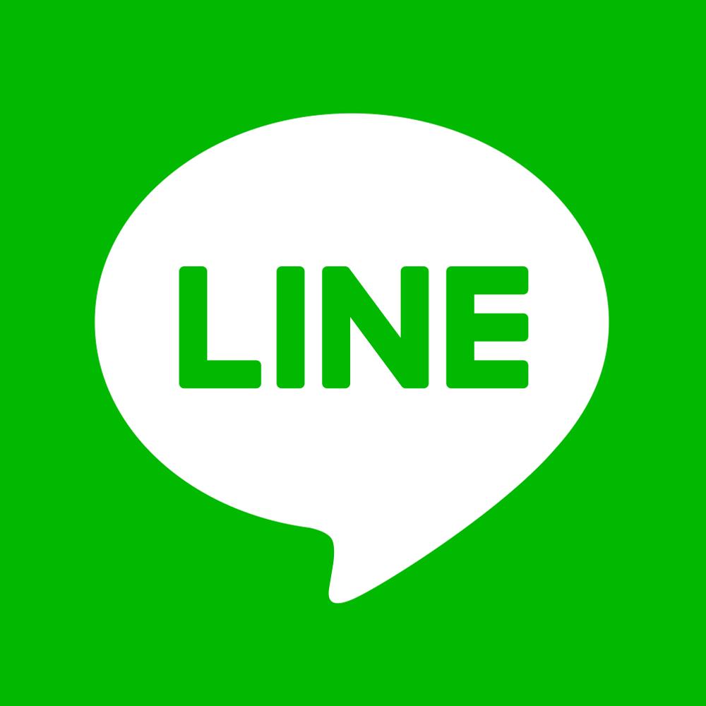 Get Us on Line